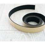 其它 - 【ネコポス(250円)対応商品】 帽子サイズ調整テープ
