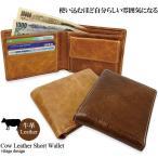 財布 二つ折り 二つ折り財布 メンズ 小銭入れ 薄い コンパクト 大容量 父の日