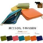 財布 ミニ財布 コンパクト レディース l字ファスナー カード 小さめ 使いやすい 牛革 オシャレ 薄い 軽い ブランド piche