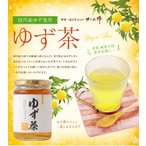ゆず茶 430g 国産ゆず 蜂蜜 漬け込み 期間限定割引 はちみつ専門店 かの蜂