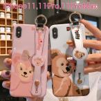 スマホ ダッフィー シェリーメイ ベルト カバー 携帯 スマホケース iPhone11 pro 11 promax スマホ   新品 ポイント 消費