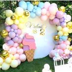 バルーンアーチ マカロンカラー 120個セット 結婚祝い 誕生日 バースデー パーティー 風船 インスタ映え 撮影 北欧 イベント ポイント 消費 新品
