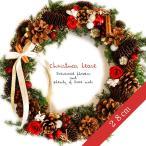 new!【送料無料】 28cm*プリザーブドフラワーと木の実たっぷり*クリスマスリース
