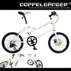 20インチ ミニベロ 7段変速 アルミフレーム ディスクブレーキ 自転車 通販 ドッペルギャンガー DOPPELGANGER 550