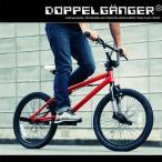 20インチ BMX レッド ストリート 自転車 ハンドル タイヤ パーツ ドッペルギャンガー dx20