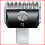バリカン スピーディク 替刃 (11mm)犬 トリミング用品 業務用 電気バリカン