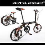 16インチ 折りたたみ自転車 軽量 シマノ7段変速 アルミフレーム ブルホーン ライト ドッペルギャンガー doppelganger 111