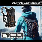 改良版 ランニング バッグ バックパック 揺れない リュック スポーツ ハイドレーション ジョギング 自転車 サイクルバック dbm273