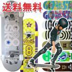 クリスマスプレゼント 31インチ スケートボード コンプリート デッキ スケボー クルーザーキッズ ウィール ベアリング gosk8