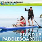 スタンドアップパドルボード ロング サップ SUP カヌー カヤック ボート シットオン オール ドッペルギャンガーアウトドア BSSP2-471