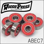 スケートボード ベアリング セット ABEC9コンプリート デッキ スケボー クルーザーキッズ ウィール ベアリング BSdsa-4