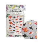 ハーバリウムクラブ ハーバリウムシール 金魚 (両面印刷) HR-KNG-101