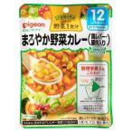 Pigeon(ピジョン) ベビーフード(レトルト) まろやか野菜カレー(鶏レバー・豚肉入り) 100g×48 12ヵ月頃〜  1007738