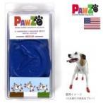 正規輸入品 アメリカ Pawz Dog Boots社製 ポウズ ラバー・ドッグ・ブーツ MEDIUM ブルー PZ3