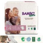 BAMBO Nature ベビー 無添加 紙おむつ 敏感肌 おむつかぶれ MAXI 4号 (7-18kg)30枚入り バンボネイチャー bn310134
