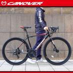 700C ロードバイク ブラック 21段変速 軽量 アルミフレーム ディスクブレーキ ドロップハンドル 自転車 CANOVER カノーバー car-014