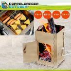 スーパーセール 燻製器 スモーカー 火起こし器 火おこし オーブン 薪ストーブ doppelganger ドッペルギャンガー アウトドア すごいよカオルさん ch5-504