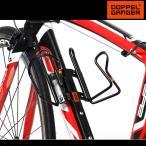 ボトルケージ ペットボトル ロードバイク 自転車 ドリンクホルダー ボトルゲージ ドッペルギャンガー ダブルケージマウント dbc432