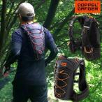 ランニングバックパック ジョギング ハイドレーション リュックサック 自転車 ドッペルギャンガー DOPPELGANGER ウェアラブルバックパック dbm449-bk