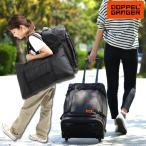 折りたたみスーツケース 機内持ち込み ソフト 超軽量 大容量 Lサイズ Sサイズ キャリーバッグ トランク 旅行用かばん フォルダブルスーツケース dcb471-gy