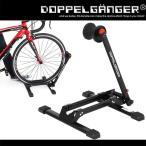 ディスプレイスタンド メンテナンススタンド 折りたたみ 置き場 自転車 ドッペルギャンガー DOPPELGANGER フォールディングディスプレイスタンド dds321