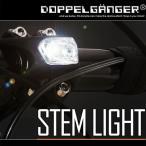 自転車 LED ライト 防水 ホルダー USB フロント ドッペルギャンガー DOPPELGANGER dlf346