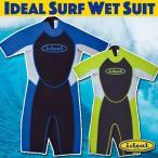 サーフィン ウェットスーツ 夏用 子供用 キッズ ジュニア 2mm スプリング ウエットスーツ ideal アイディール