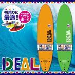 ソフトボード 6'9 サーフィン サーフボード フ...
