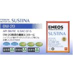 エネオス サスティナ SN 0W-20 4L 100%化学合成油 送料無料