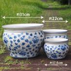 高級感あふれる巾着形染付陶器鉢セット