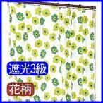 カーテン 幅50〜100cm×丈105〜150cm 北欧デザイン 遮光3級 グリーン色 花柄 ノエル グリーン 1枚入り
