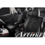 Artina アルティナ 車種専用スタンダードシートカバー(受注生産)ミニキャブ バン 4人乗り[U61V / U62V]AR-MT4200