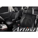 Artina アルティナ 車種専用スタンダードシートカバー70ノア/ヴォクシー[2列目タンブルシート]AR-T2310
