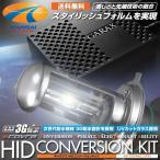 K'SPEC GARAX ギャラクス 最新型HIDコンバージョンキット[3G]【COVRA】200系ハイエース(1/2型)ヘッドライト用H4(Hi/Lo)切替