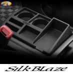 SilkBlazeシルクブレイズ 20系アルファード/ヴェルファイアセンターコンソールトレイ