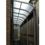 アルミテラス屋根 ヴェクターテラス屋根 YKK アール 2.5間4尺 柱標準タイプ 600N