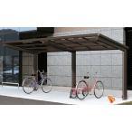 サイクルポート 自転車置場 サイクリン オープンタイプH1800 ポリカーボネート屋根