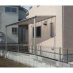 アルミテラス屋根 ヴェクターテラス屋根 フラット 2.5間8尺 柱標準タイプ 600N エクステリア