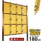 手軽で丈夫な人工竹垣。お庭に和風空間を造る