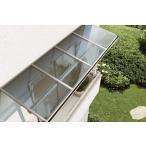 2階用 アルミテラス屋根 ヴェクター躯体式バルコニー屋根フラット 600N 1.5間4尺 ykkapエクステリア