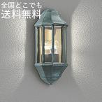玄関照明 外灯 おしゃれ 屋外 玄関 照明 LED 照明器具 ウォールライト ポーチライト 100V