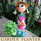 ガーデン用お花用ポット付きの女の子の人形