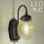 ショッピング省エネ 玄関照明 照明 ポーチ灯 LEDライト