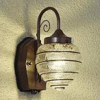 ショッピングLED 玄関照明 玄関灯 ポーチライト LED おしゃれ センサ付