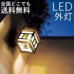 ショッピングLED LED玄関灯 欧州スタイルの玄関照明