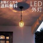ショッピングLED LED玄関灯 照明   セピア