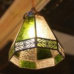 室内照明 ペンダント 北欧 インテリア おしゃれ 洋風 吊り下げ ライト 日本製 アンティーク調 照明 灯具