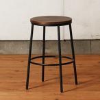 スツール おしゃれ 木製椅子 丸椅子 木製インテリア 木 イス 家具 天然木スツール 2個セット