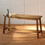 ベンチ 椅子 木製椅子アンティーク おしゃれ デザイン ガーデンファニチャーベンチ
