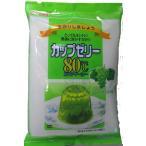 かんてんぱぱ カップゼリーエイティーシー マスカット味 200グラム(100グラム×2袋)約6人分×2袋